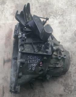 Механічна коробка передач на Фіат Скудо 1.9 D