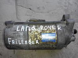 Стартер Land Rover Freelander