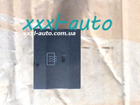 Кнопка обігріву заднього скла Skoda Fabia 1999-2007