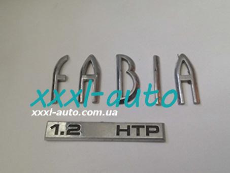 Літери(букви) Skoda Fabia HTP 1.2