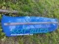 Бампер задній Шкода Фабія синій колір