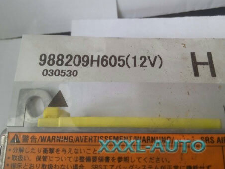 Фото Блок AirBag Nissan X-Trail T30 2.2Dci 988209H605