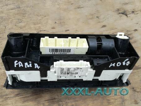 Фото Блок управління пічкою -10 з кондиціонером Skoda Fabia 2007-2014 5J0820045