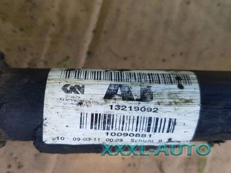 Фото Полуось передня права Opel Insignia 2.0 CDTI 13219092