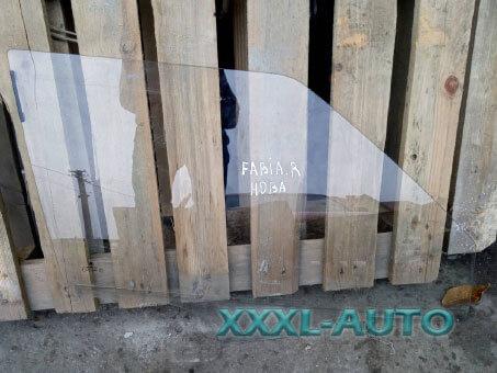 Фото Скло (стекло) передньої правої дверки Skoda Fabia New 5J0845022D
