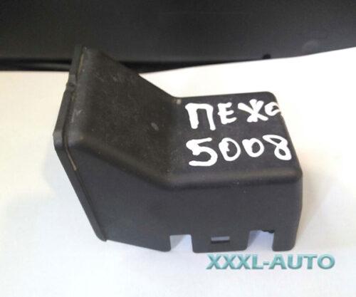 Фото Кришка блока управління вентилятором Peugeot 5008